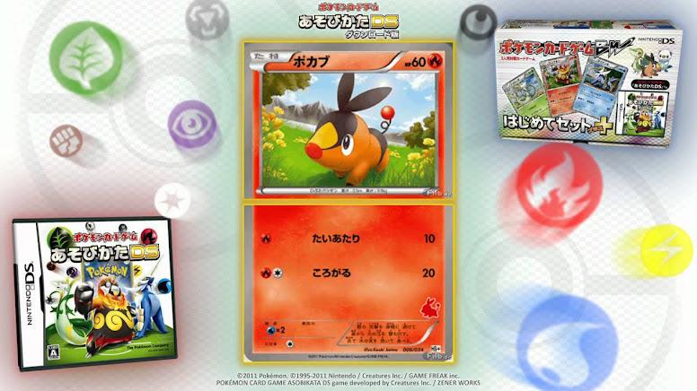 Pokémon TCG: How to Play Nintendo DS