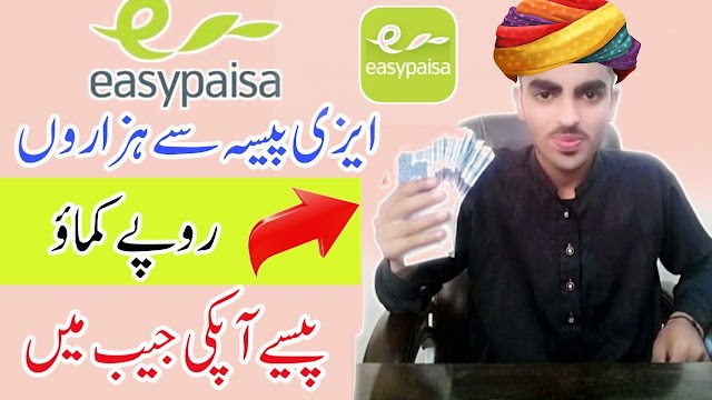 Easypsisa Free Money