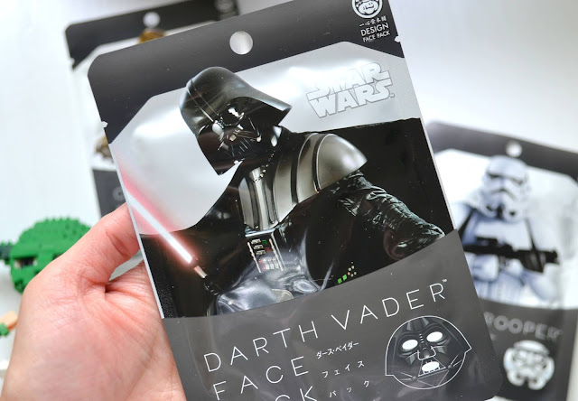 Darth Vader Star Wars Sheet Mask