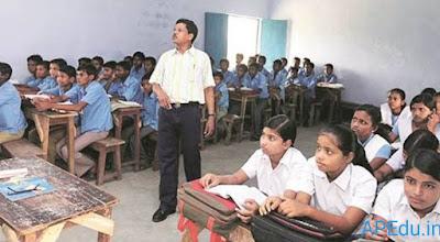 Teachers full service details in online