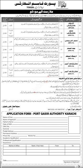 Port Qasim Job Authority Govt Jobs 2020
