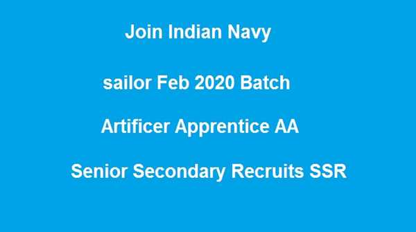 Indian Navy Sailor