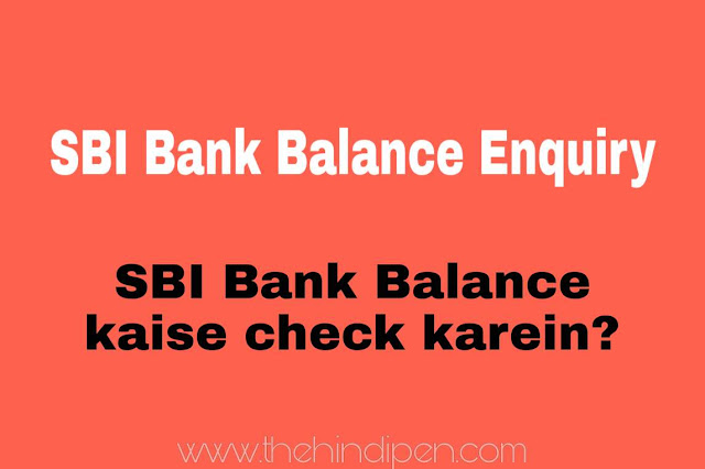 SBI Bank Balance Check