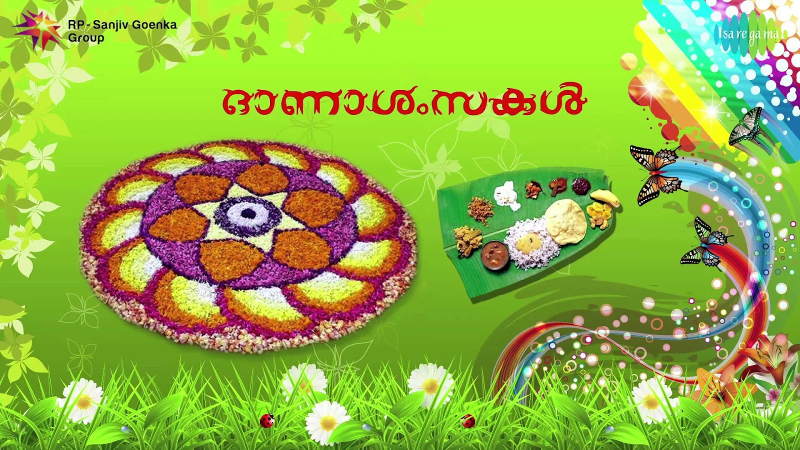 {2018} Happy Onam Images Free Download
