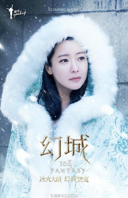 Kim Hee Sun in Ice Fantasy