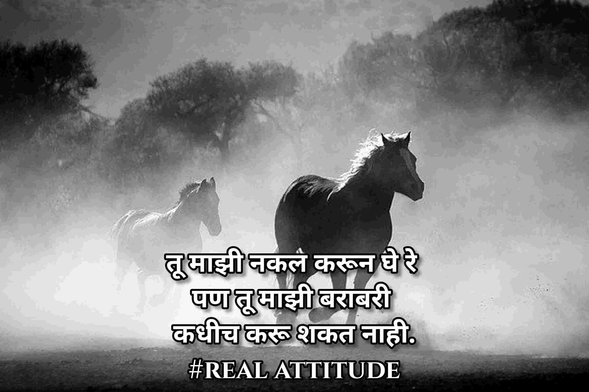 attitude shayari status for boys,aukaat attitude shayari status,attitude shayari status,boys attitude shayari