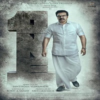 One (2021) Hindi Dubbed Full Movie Watch Online Movies