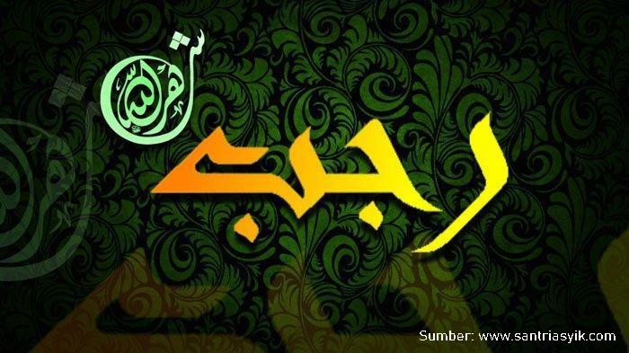 Bolehkah Menggabungkan Puasa Rajab dengan Qadla Ramadhan