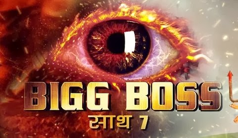 bigg boss 7 best season , best bigg boss season