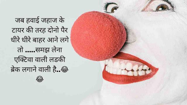 funny status in hindi, comedy status