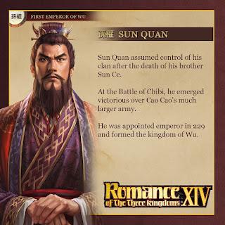 ซุนกวน จากเกมสามก๊ก 14