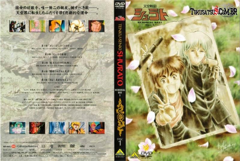 DVD-R HAKUSHO YU DUBLADO BAIXAR YU