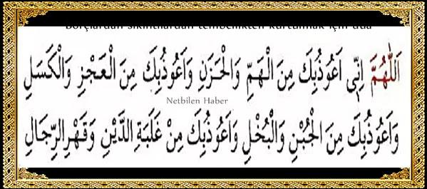 tembellikten  kurtulma duası arapça