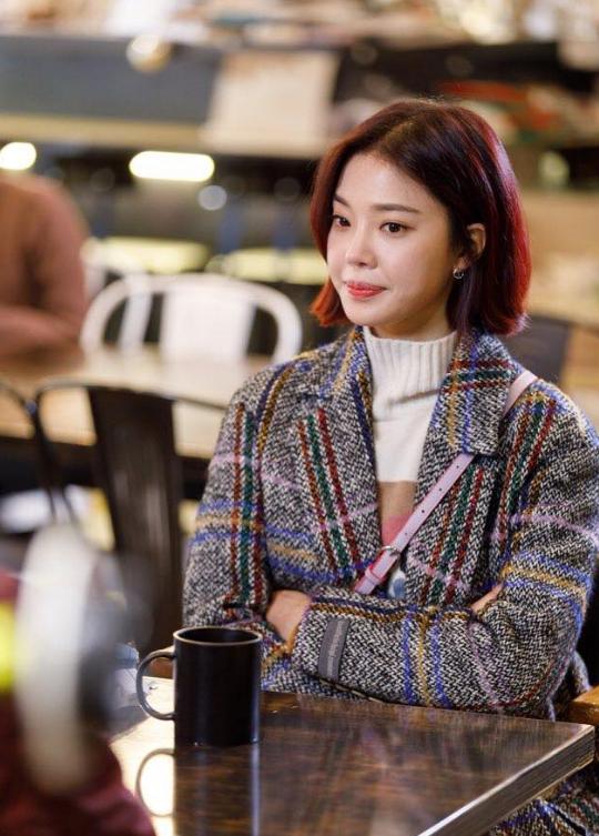 Drama Korea When The Weather is Fine