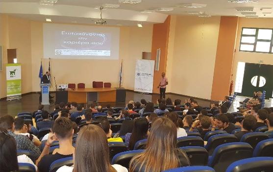 Το Πανεπιστήμιο Πελοποννήσου υποδέχθηκε το CERN και τους επιφανείς συνεργάτες του