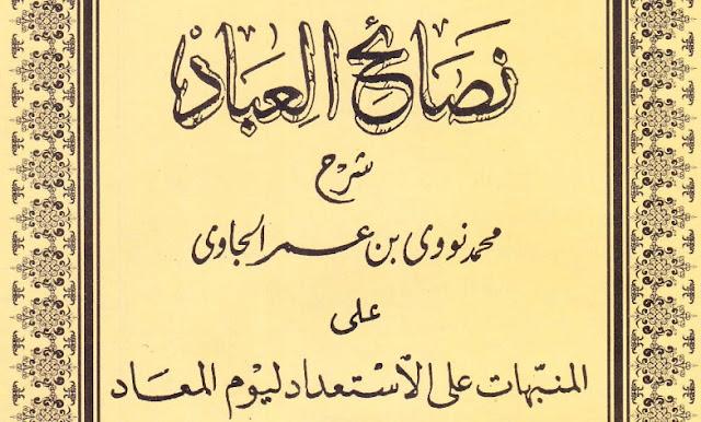 nashaihul ibad pdf download kitab gratis pesantren