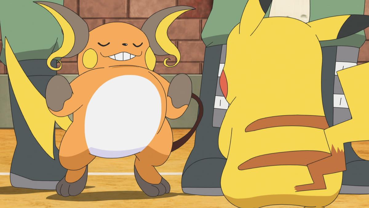 Capitulo 18 Serie Pokémon Temporada 23