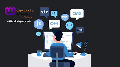 Junior, software Developer and Support, development jobs in jordan, softwares jobs, jordan jobs, css, html, sql jobs