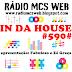 #590 In Da House