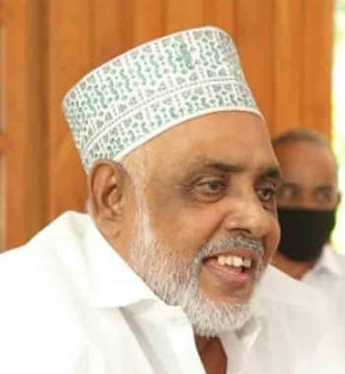 Abdullah Haji of Kollampady passed away