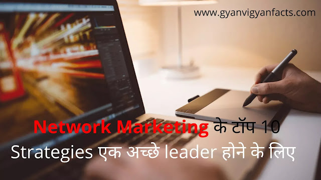 top-10-steps-to-be-success-leader-in-hindi
