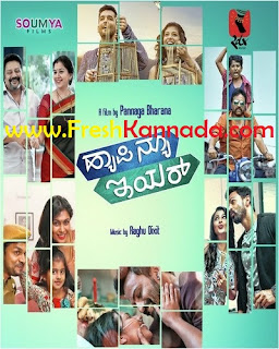 Happy New Year Kannada Songs Download