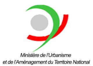 Exemple Concours de Recrutement des Administrateurs 2ème grade 2016 - Ministère de l'Urbanisme et de l'Aménagement du Territoire
