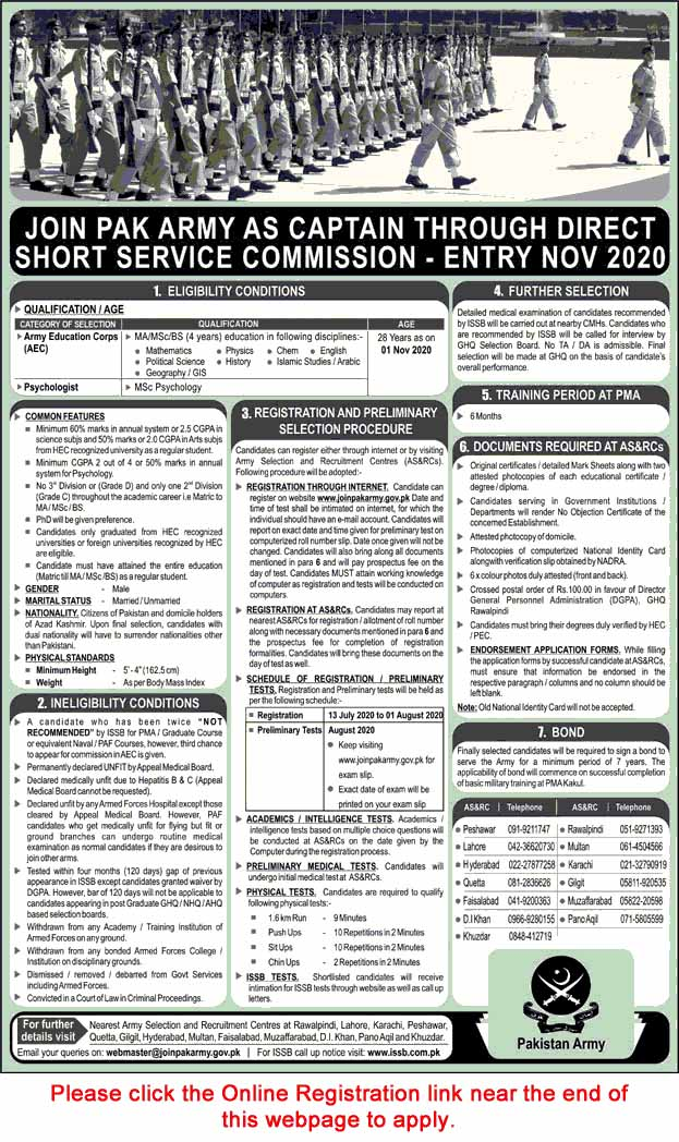 Join Pakistan Army as Captain through Direct Short Service Commission  2020