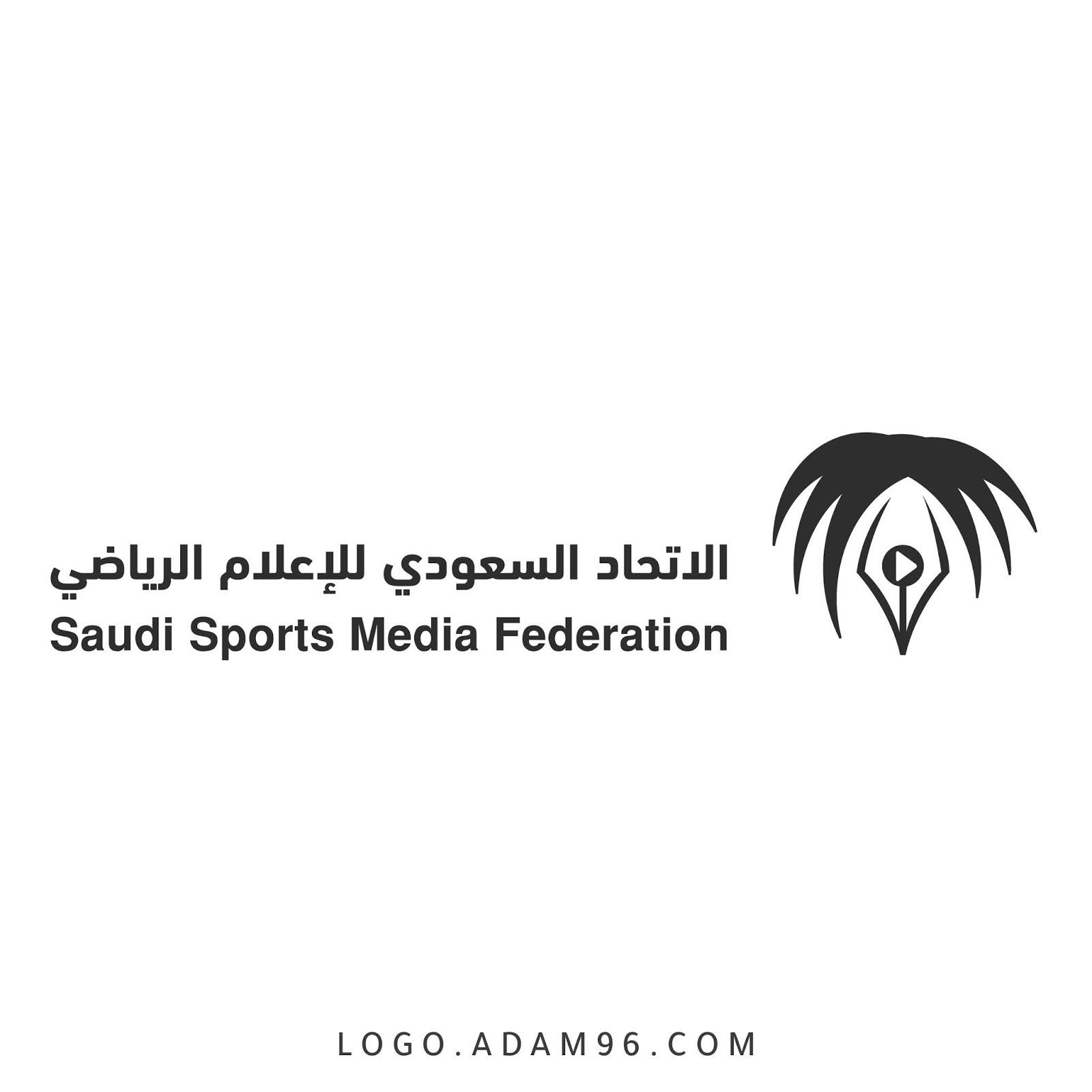 تحميل شعار الاتحاد السعودي للإعلام الرياضي