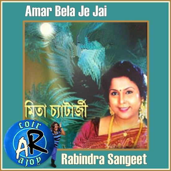Leja Re 8d Song Download: Soham Chatterjee, Check Out Soham Chatterjee : CnTRAVEL