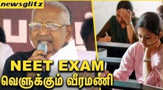 K. Veeramani Opposes CBSE Syllabus for NEET Exam | Latest Speech