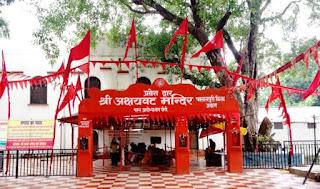 patalpuri-temple