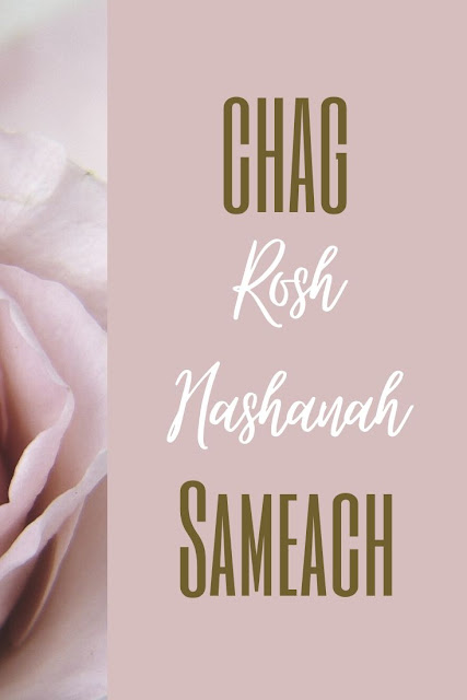 Happy Rosh Hashanah Greeting Card | Jewish New Year | Chag Rosh Hashanah Sameach | 10 Free Beautiful Greeting Cards