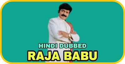 Raja Babu Hindi Dubbed Movie