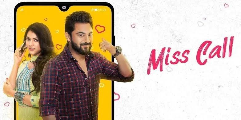 Miss Call Full bengali movie Download