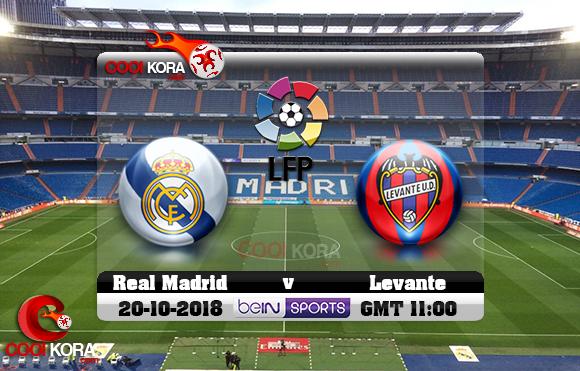 مشاهدة مباراة ريال مدريد وليفانتي اليوم 20-10-2018 في الدوري الأسباني