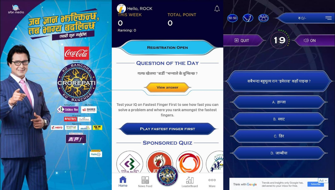 Play KBC and win money and different prizes - My knowledge