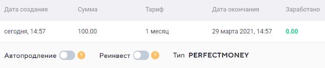invest-status.com mmgp