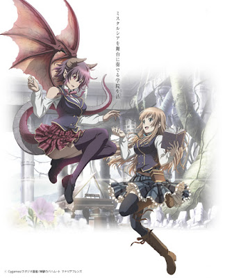"Shingeki no Bahamut: Manaria Friends ""ANUNCIADO PARA ABRIL 2016"""