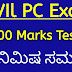 Karnataka Civil Police Constable  Exam Full Model Paper 2020