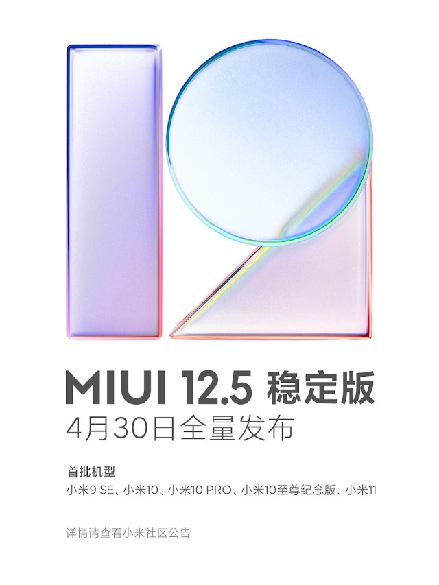 MIUI 12.5 STABLE VERSION WILL BE RELEASED ON APRIL 30TH