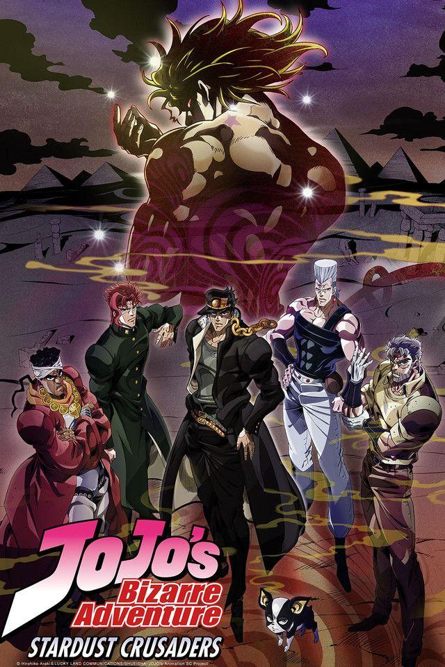 JoJo's Bizarre Adventure: Stardust Crusaders |01/48| |Castellano/Japones + Sub. Esp| |BD Ligero 720p| |Mega|