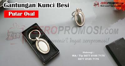 Souvenir Gantungan Kunci Besi Putar Oval, gantungan kunci putar, gantungan kunci metal, gantungan kunci promosi