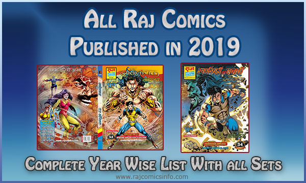 Raj-Comics-Released-in-2019