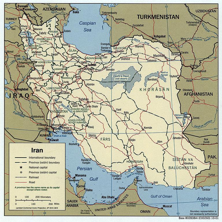Irã | Mapas Geográficos do Irã