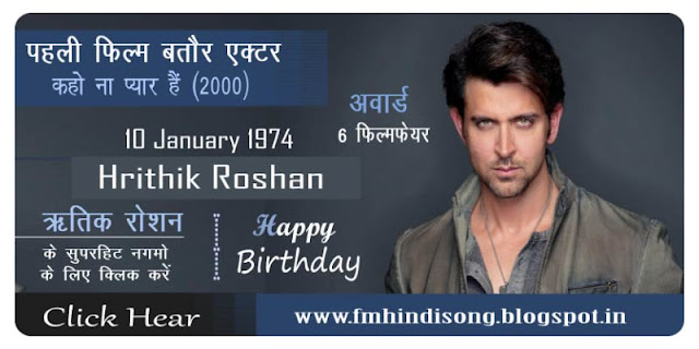 Hrithik-Roshan-Birthday-Special