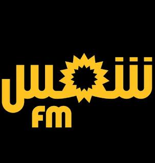 Shems FM Live