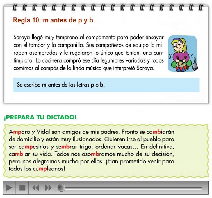 http://www.primerodecarlos.com/SEGUNDO_PRIMARIA/julio/ortografia/regla_10/regla10.htm
