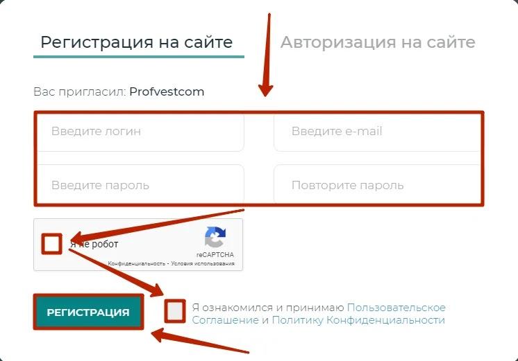 Регистрация в ChangeX Solutions 2