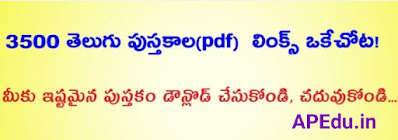 3500 Telugu book (pdf) links in one place!  You can download and read your favorite book.